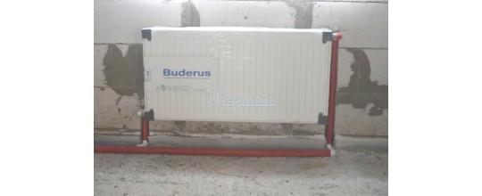 Радиатор Buderus K 22 300 1400
