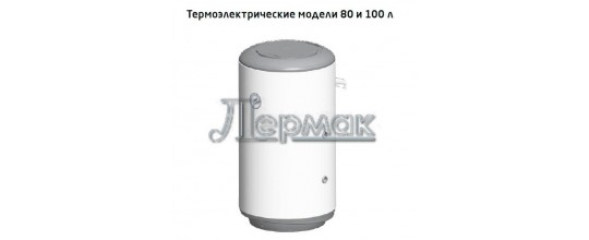 Водонагреватель термоэлектрический Baxi V 510 TS
