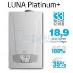 Конденсационный котел Baxi Luna Platinum+ 1.12