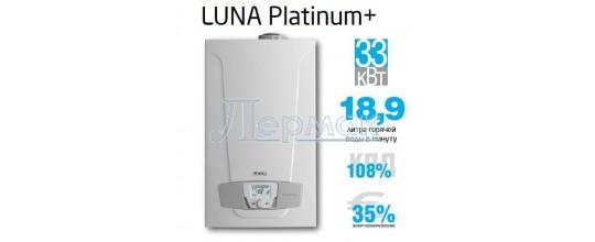 Конденсационный котел Baxi Luna Platinum+ 33