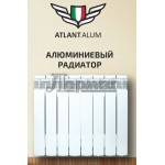 Радиатор Atlant Alum (Global) 350 - 8 секций