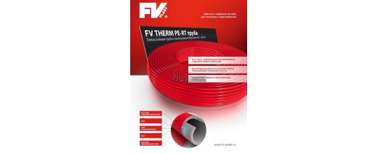 Труба FV THERM PE-RT 20×2,0 × 1м