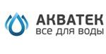 Акватек купить в Ростове